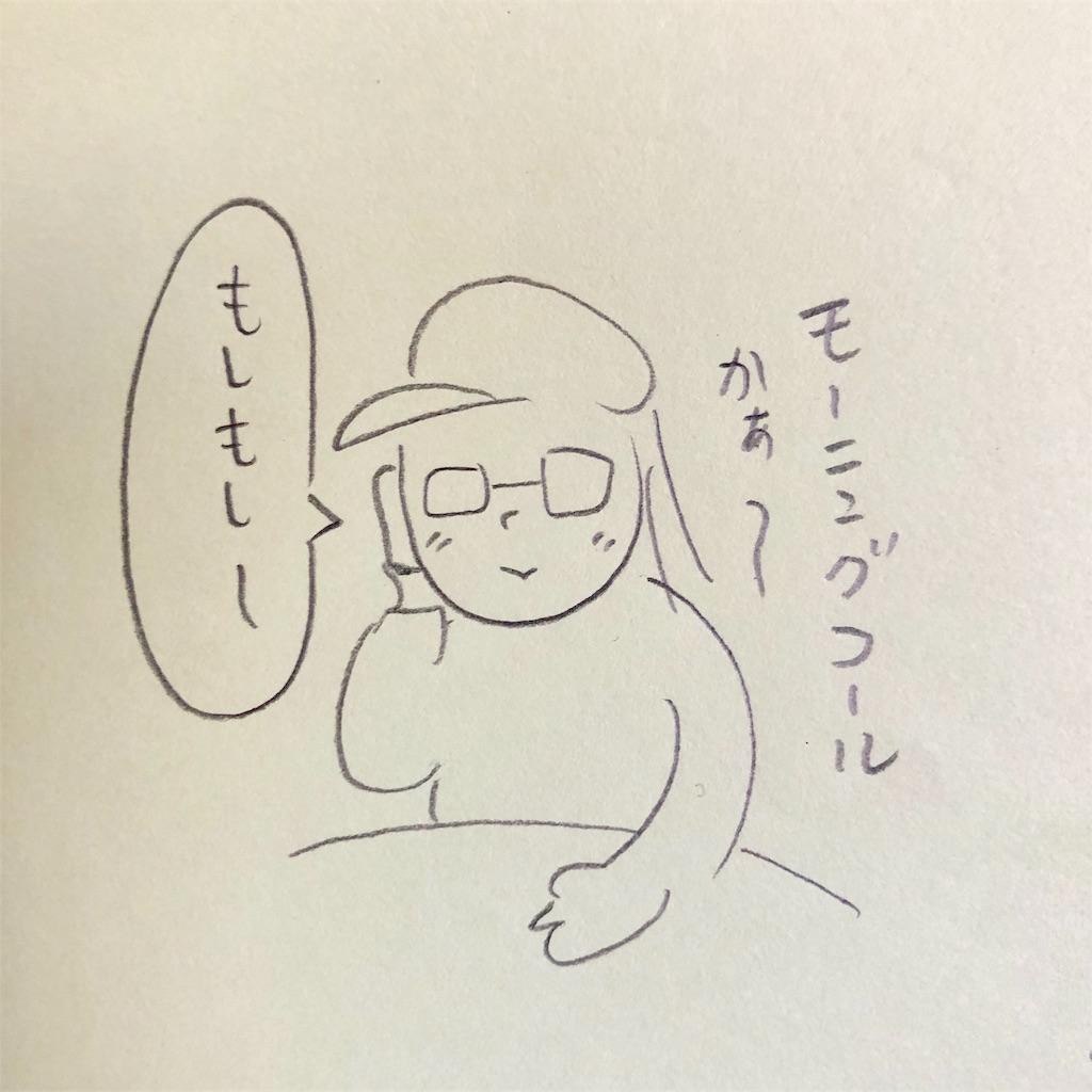 f:id:twinklesachiko:20190110160848j:plain