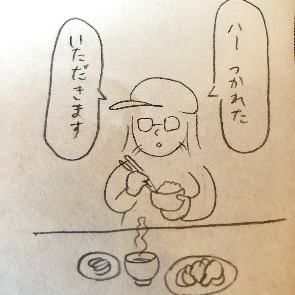 f:id:twinklesachiko:20190125111937j:plain