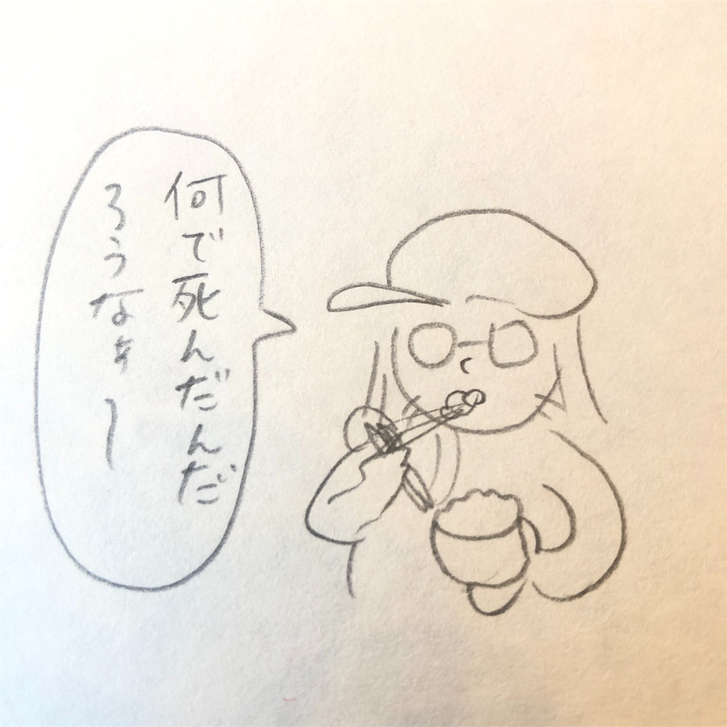 f:id:twinklesachiko:20190125112001j:plain