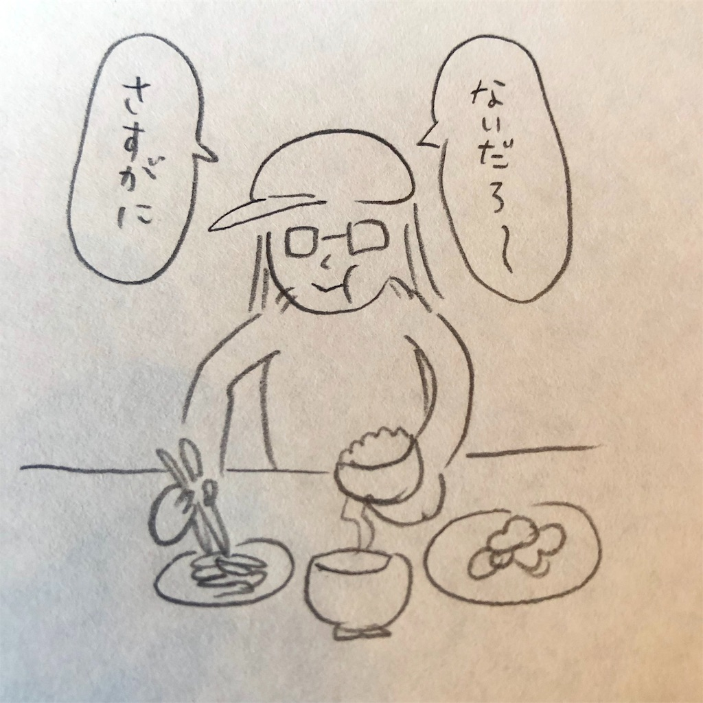 f:id:twinklesachiko:20190125112017j:plain