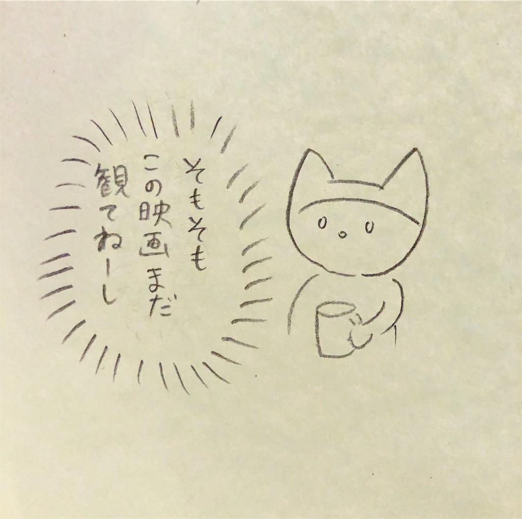 f:id:twinklesachiko:20190218205333j:image