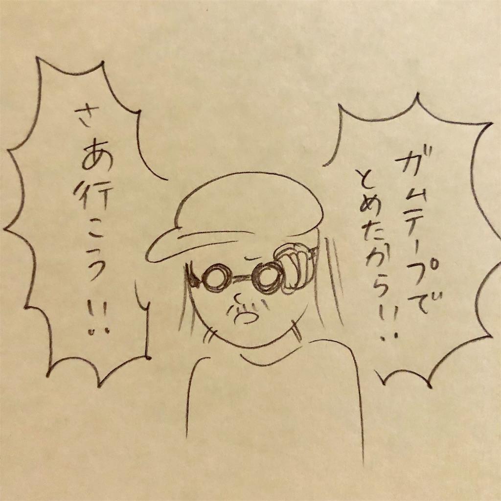 f:id:twinklesachiko:20190223011447j:image