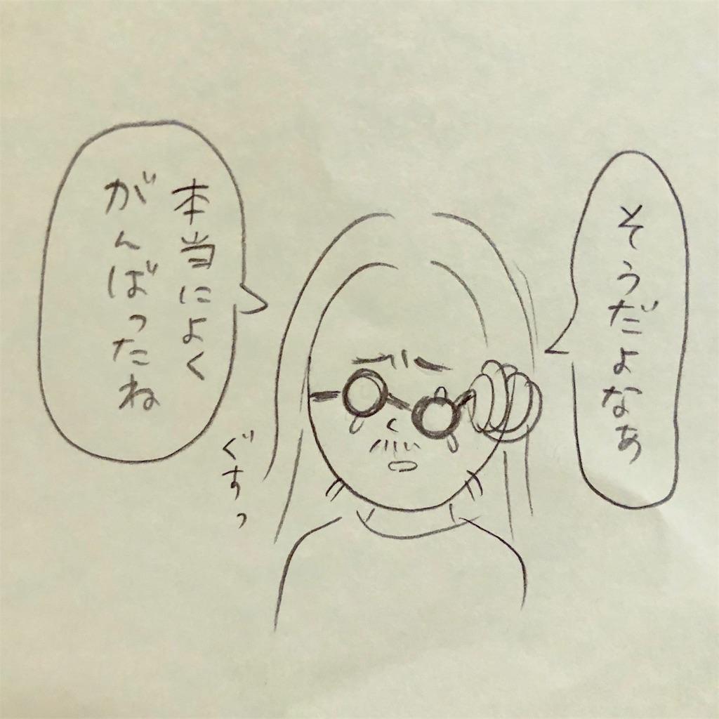 f:id:twinklesachiko:20190223014839j:image