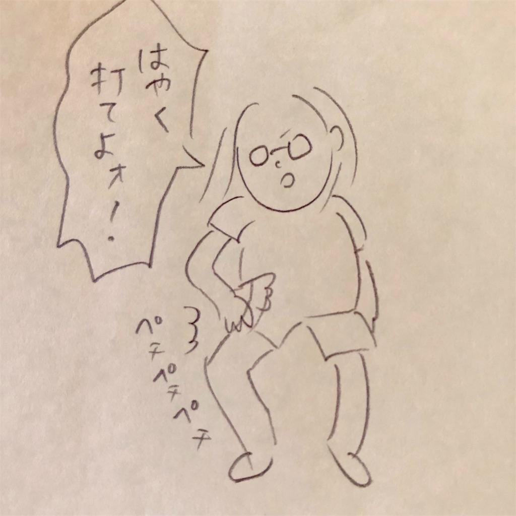 f:id:twinklesachiko:20190226154208j:plain