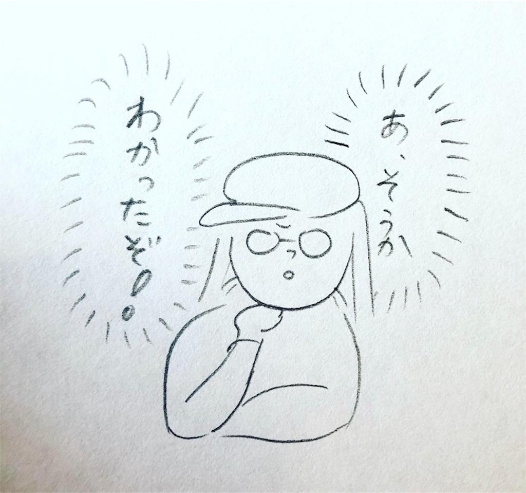 f:id:twinklesachiko:20190315131807j:image