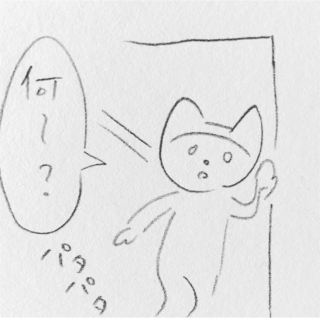 f:id:twinklesachiko:20190404141620j:image