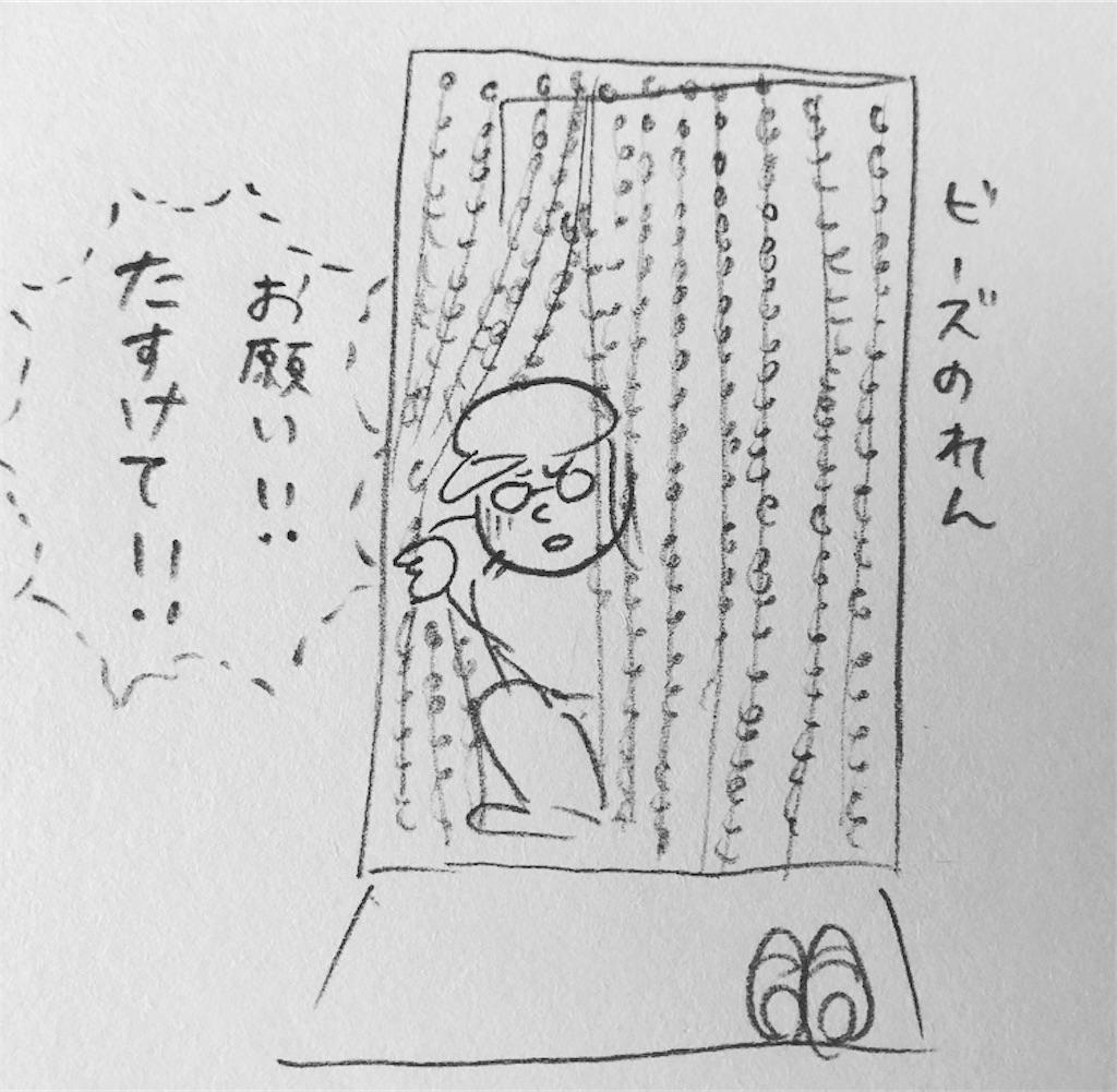 f:id:twinklesachiko:20190404141629j:image