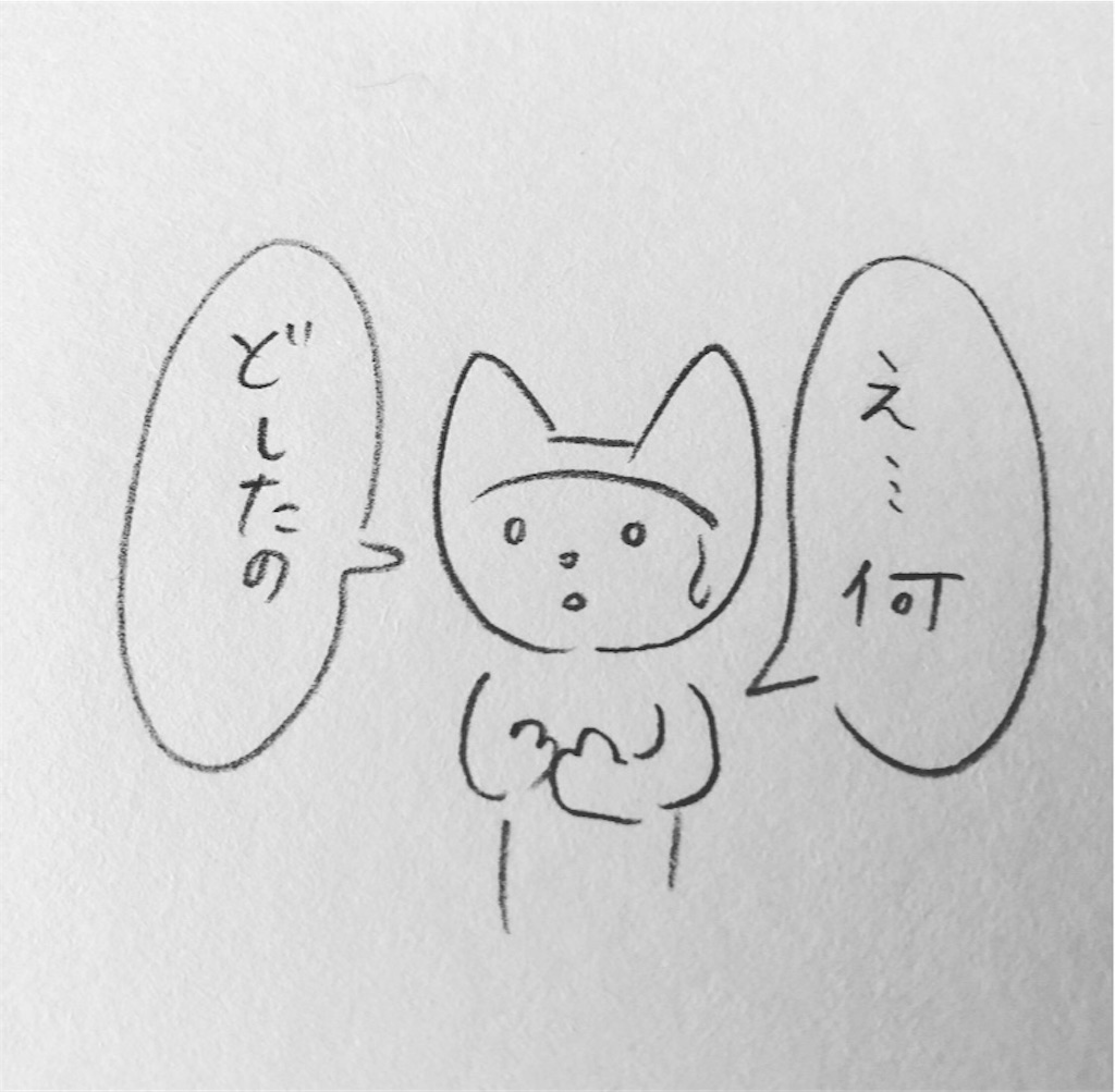 f:id:twinklesachiko:20190404141639j:image