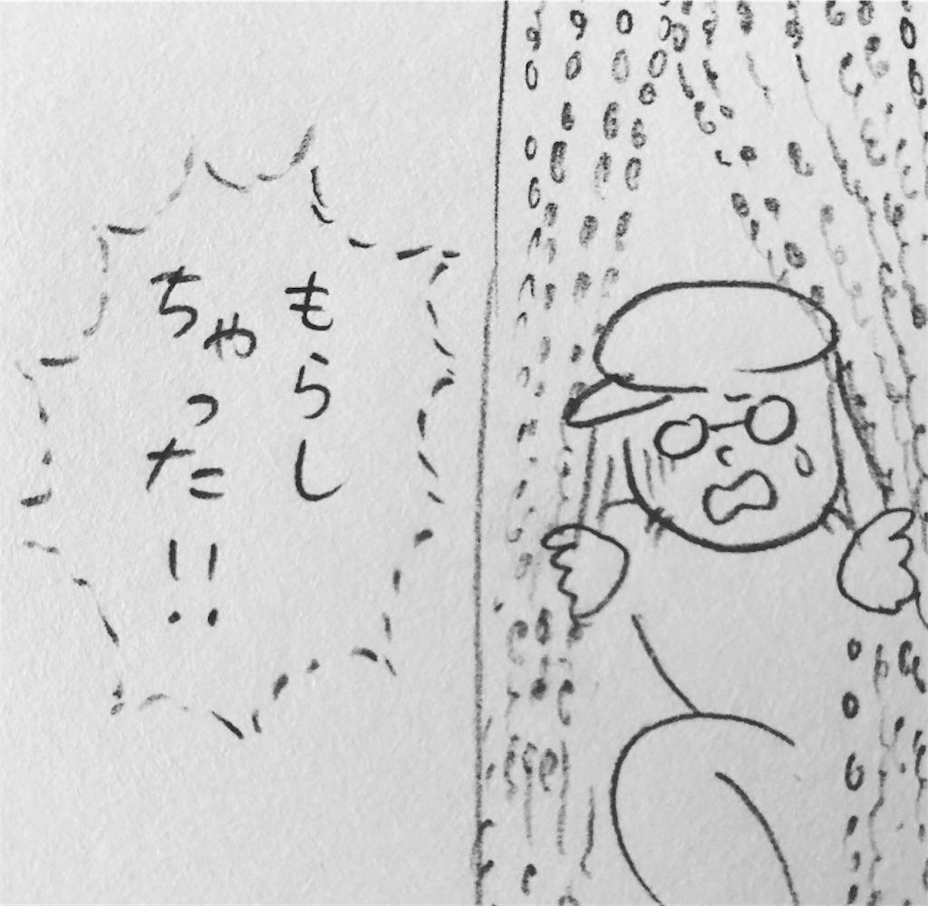 f:id:twinklesachiko:20190404141652j:image