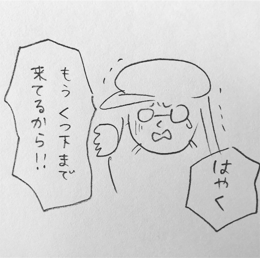 f:id:twinklesachiko:20190404151059j:image