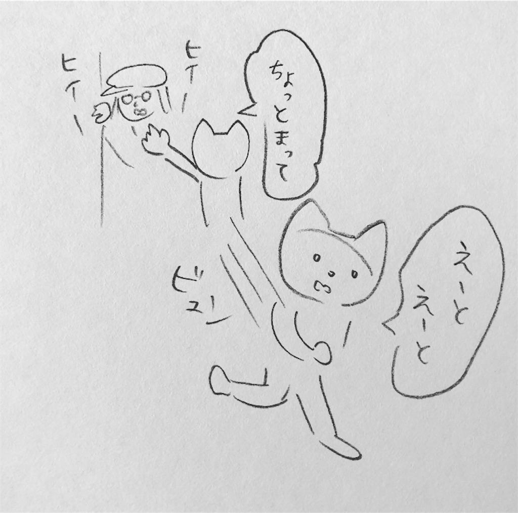 f:id:twinklesachiko:20190404151105j:image