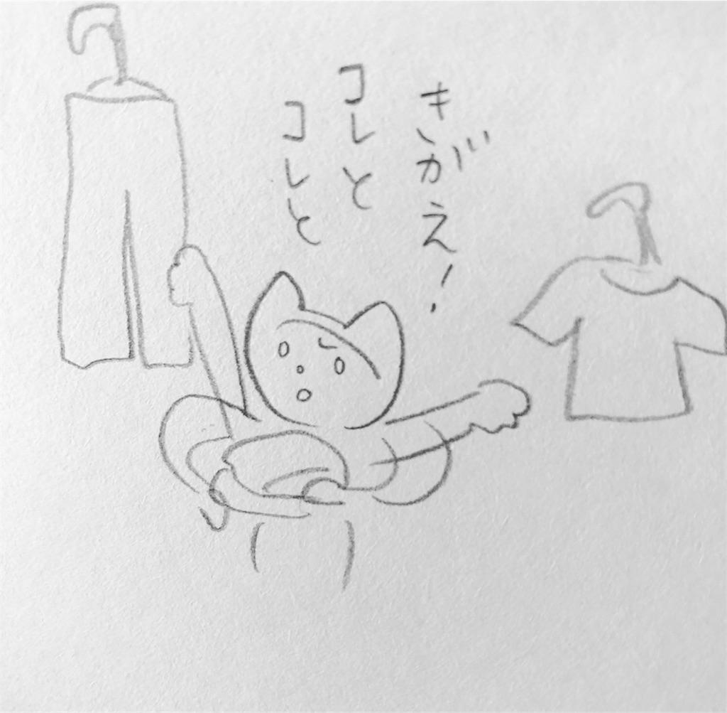f:id:twinklesachiko:20190404151121j:image