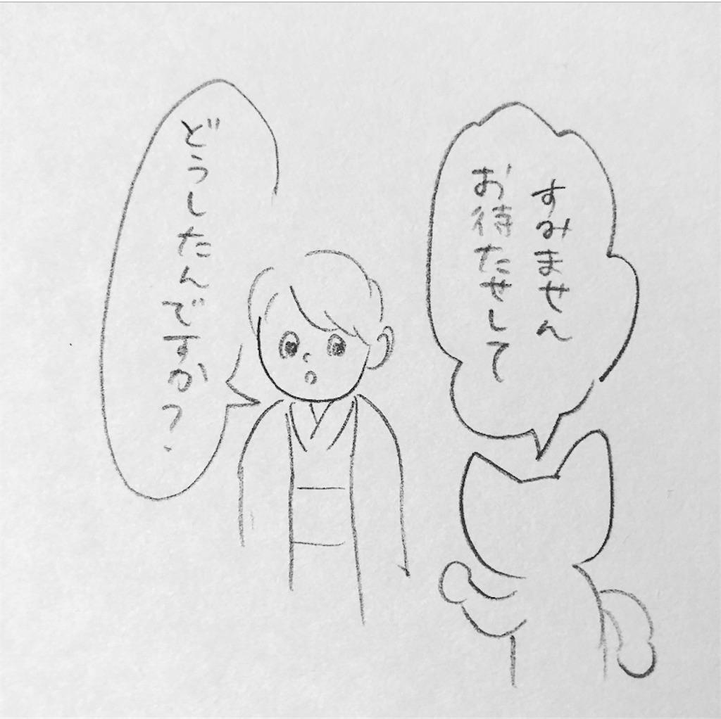f:id:twinklesachiko:20190404180046j:image