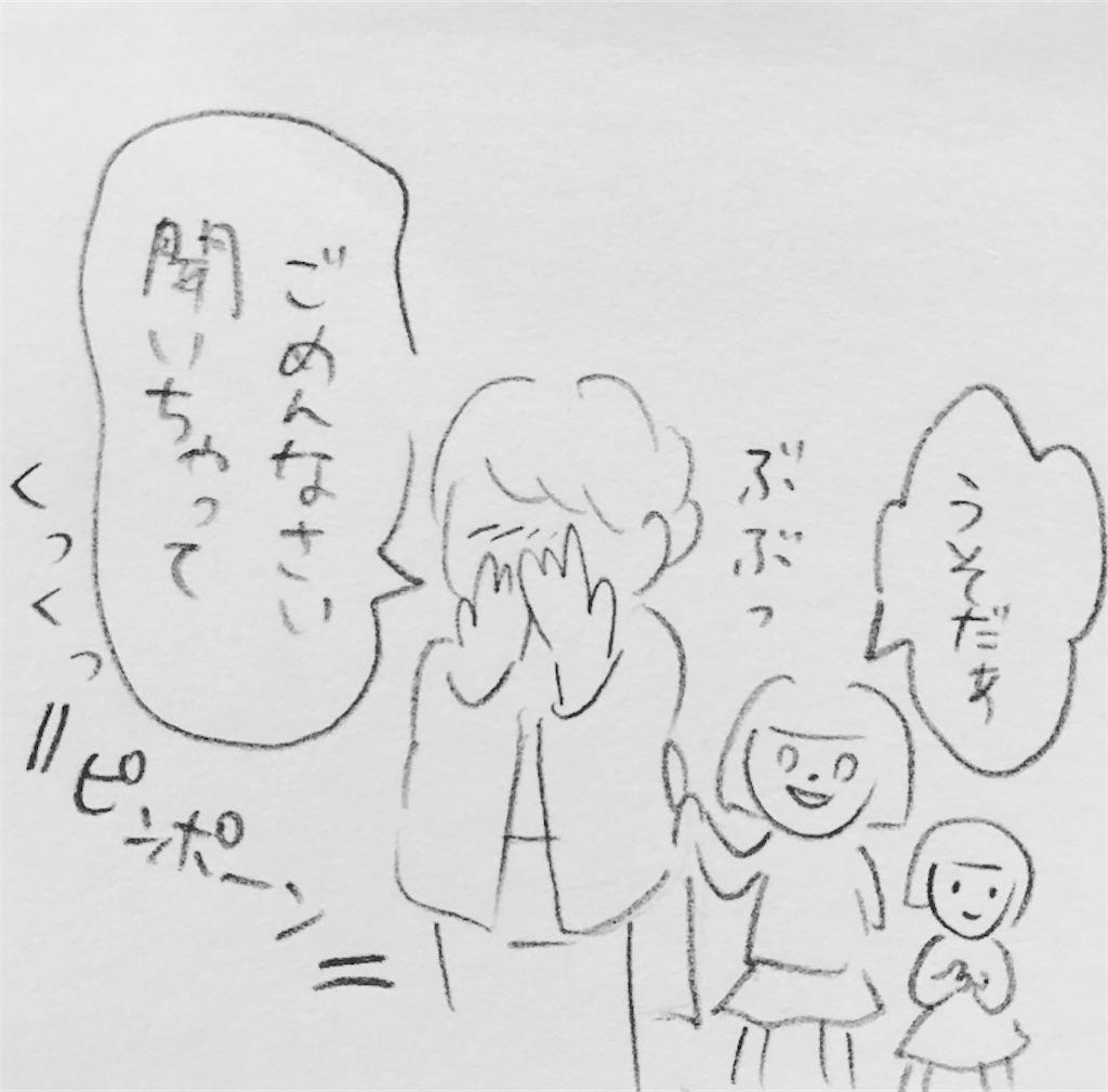 f:id:twinklesachiko:20190404180059j:image