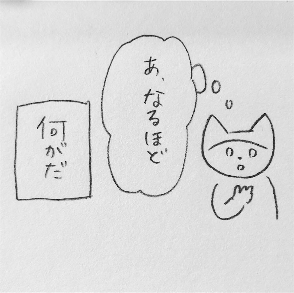 f:id:twinklesachiko:20190404180138j:image