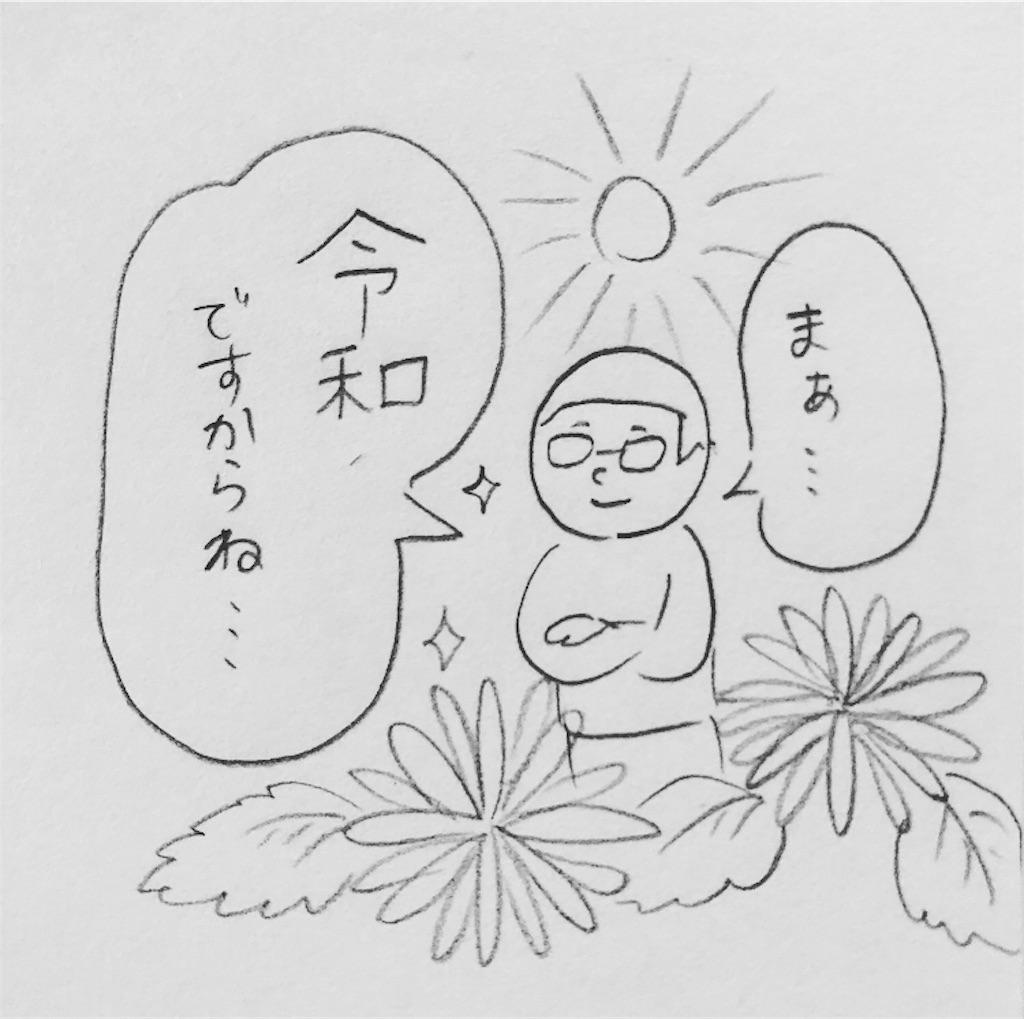 f:id:twinklesachiko:20190404180153j:image