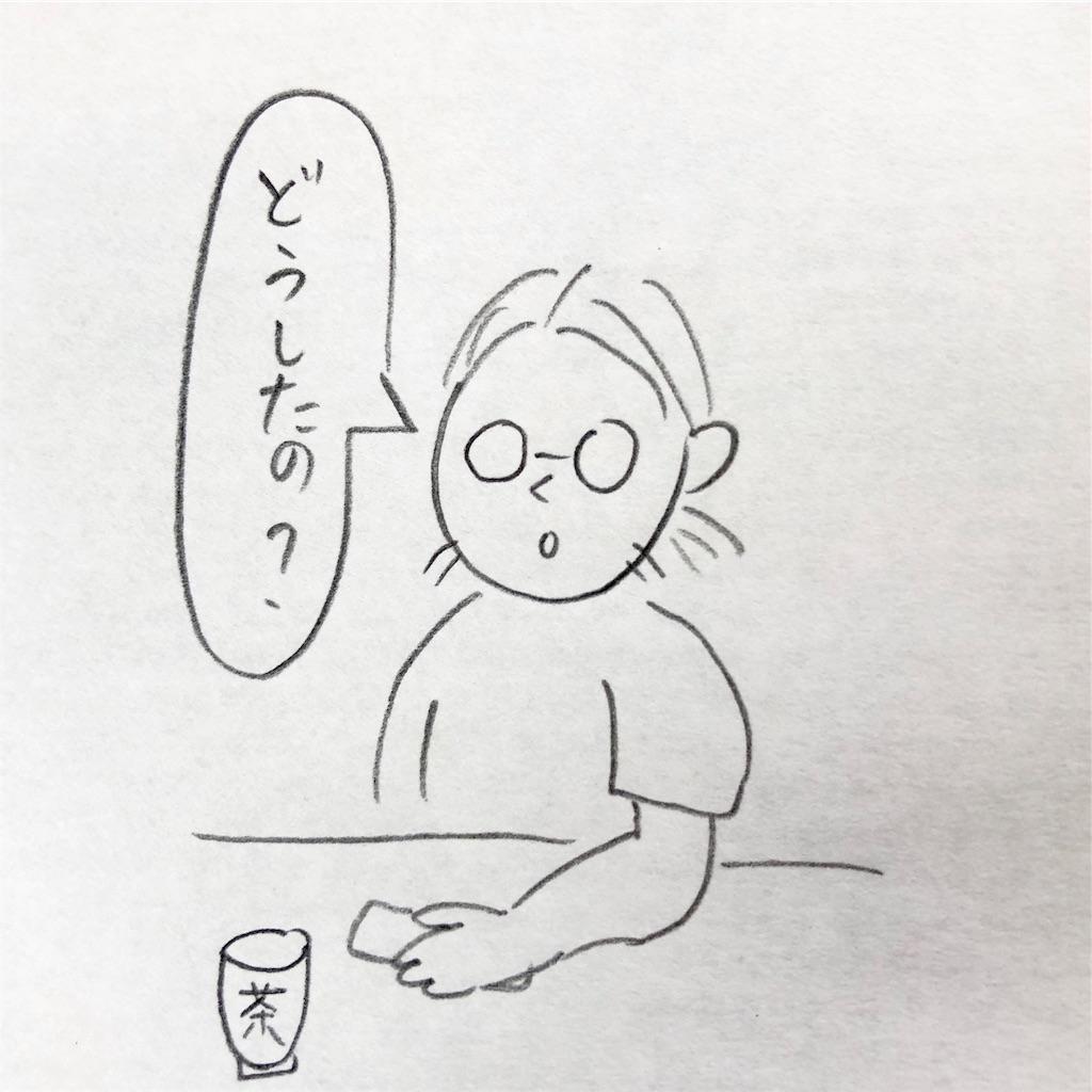 f:id:twinklesachiko:20190912132959j:image
