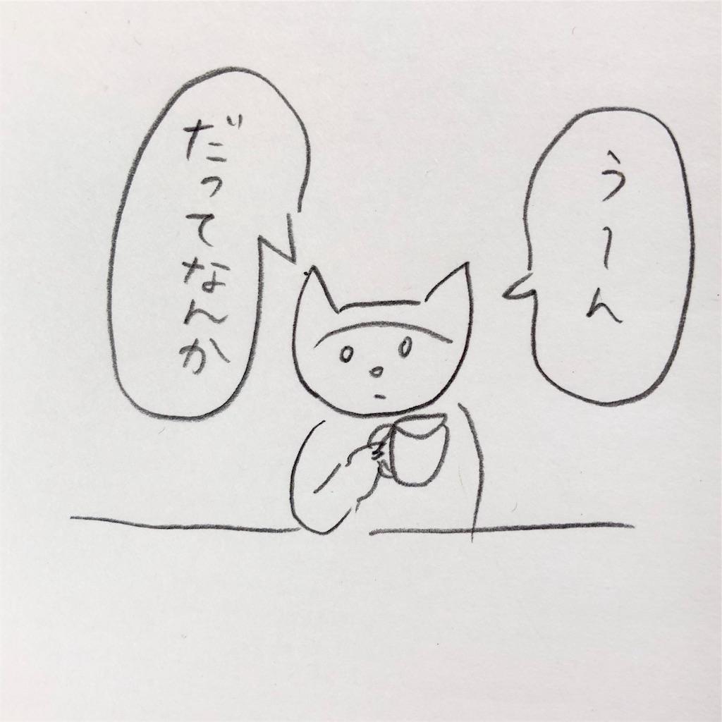 f:id:twinklesachiko:20190912133023j:image