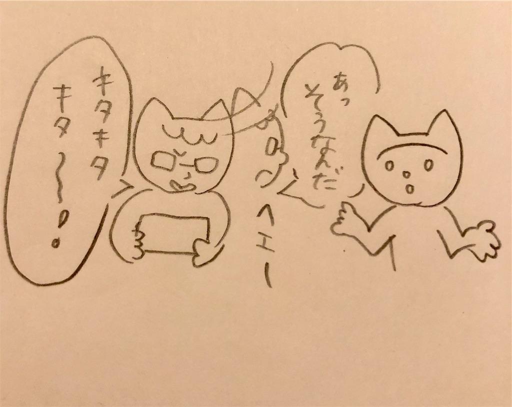 f:id:twinklesachiko:20190920191209j:image