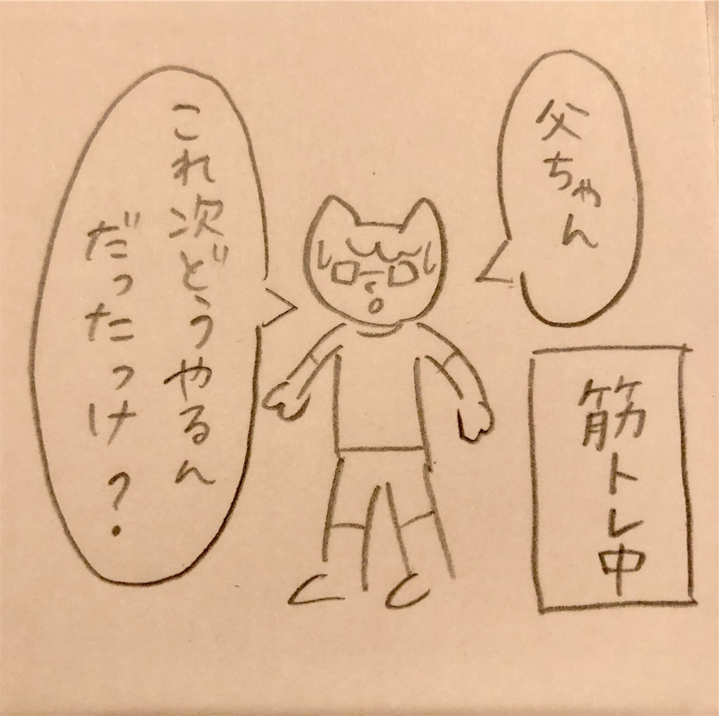 f:id:twinklesachiko:20190920191216j:image