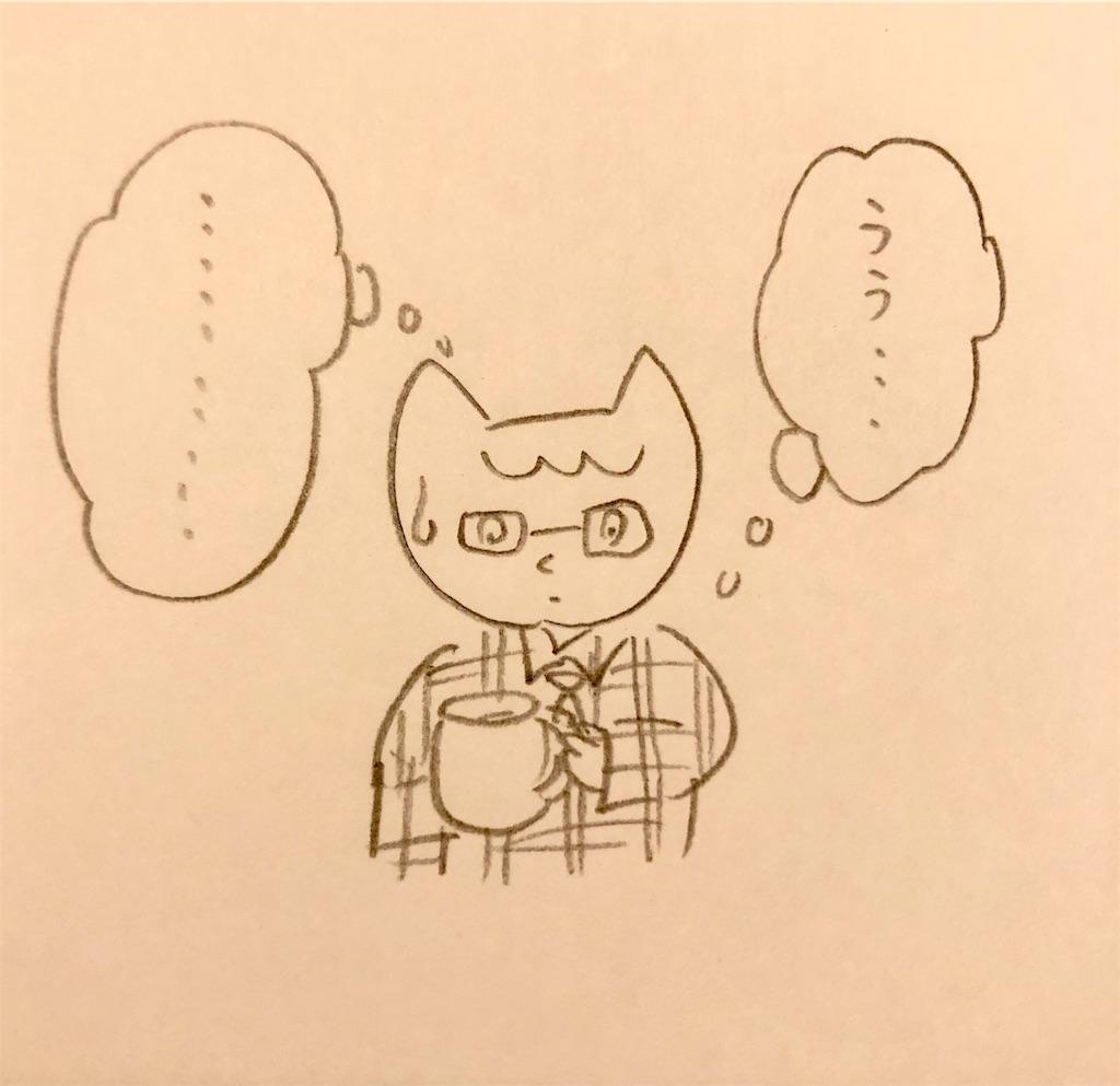 f:id:twinklesachiko:20190920191220j:image