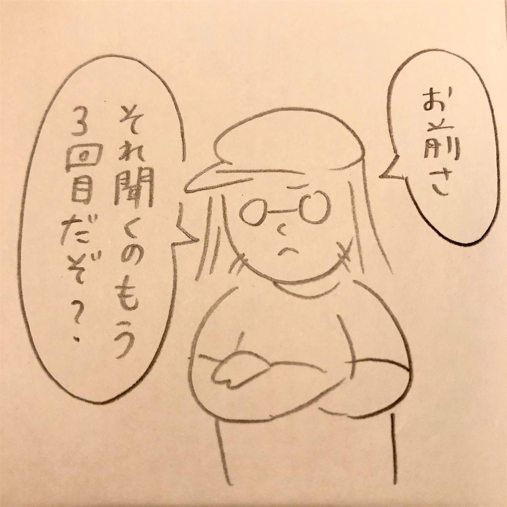 f:id:twinklesachiko:20190920191226j:image