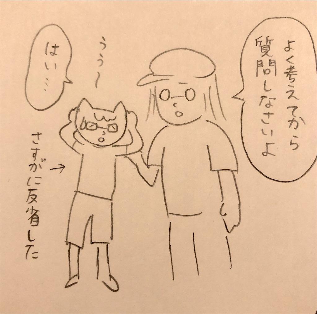 f:id:twinklesachiko:20190920191249j:image