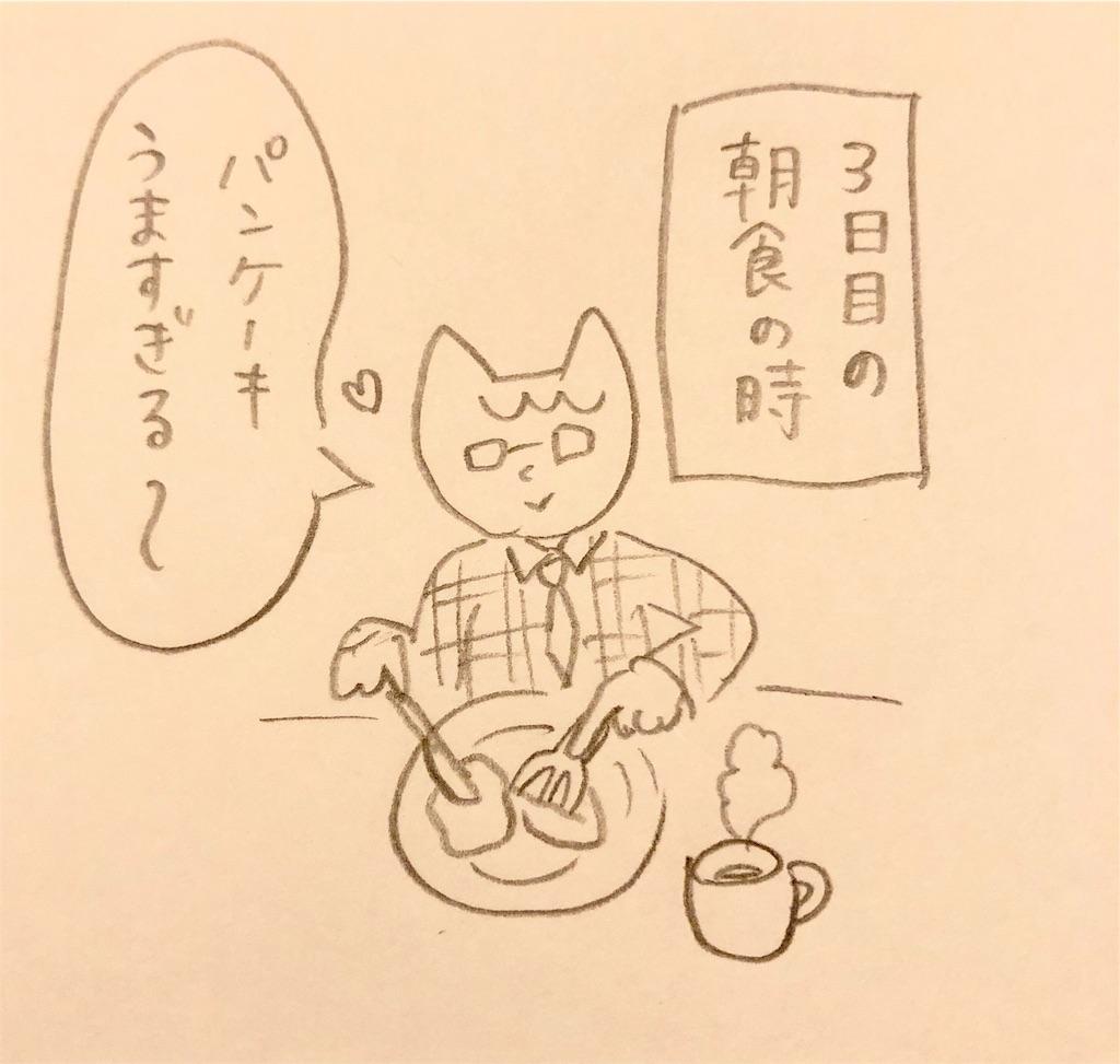 f:id:twinklesachiko:20190920191257j:image