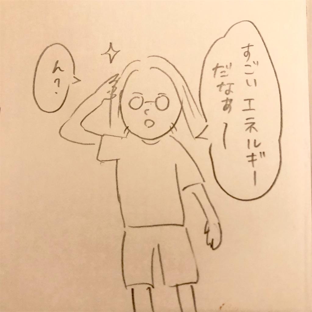f:id:twinklesachiko:20190920191335j:image