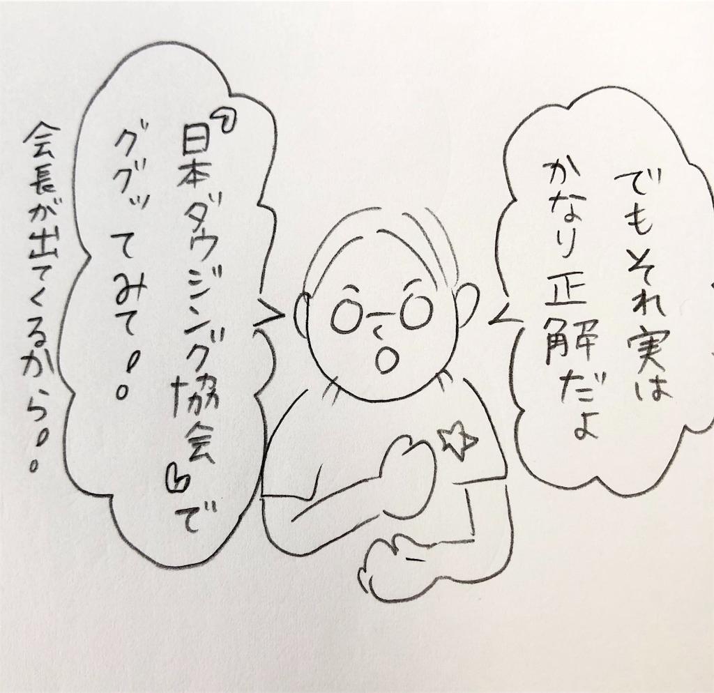 f:id:twinklesachiko:20190930161304j:image