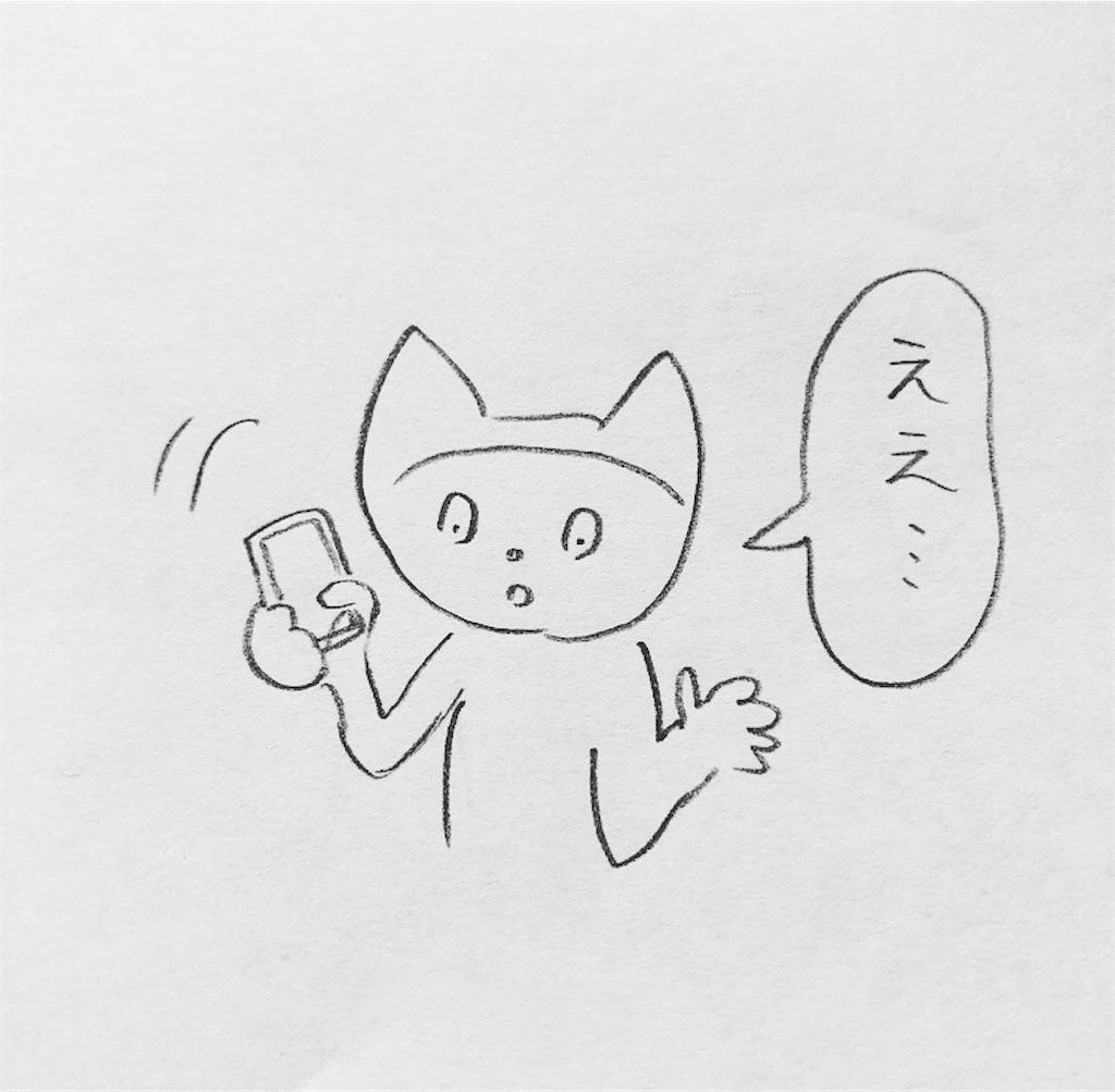 f:id:twinklesachiko:20191005103524j:image