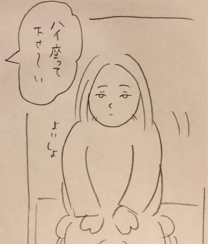 f:id:twinklesachiko:20191112220252j:image