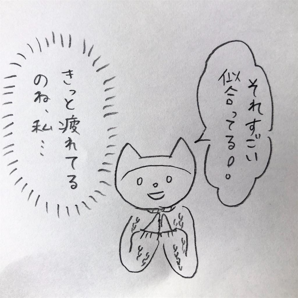 f:id:twinklesachiko:20191225135516j:image