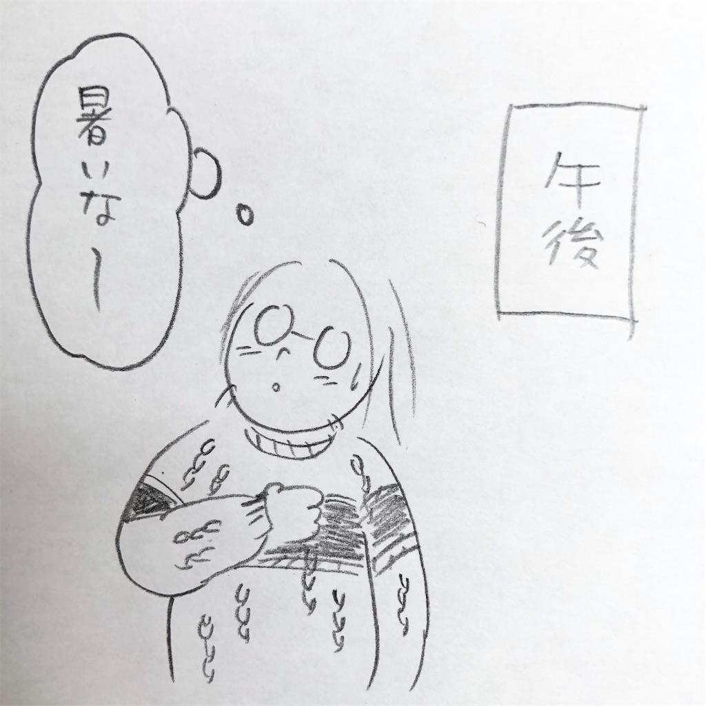 f:id:twinklesachiko:20191225135543j:image