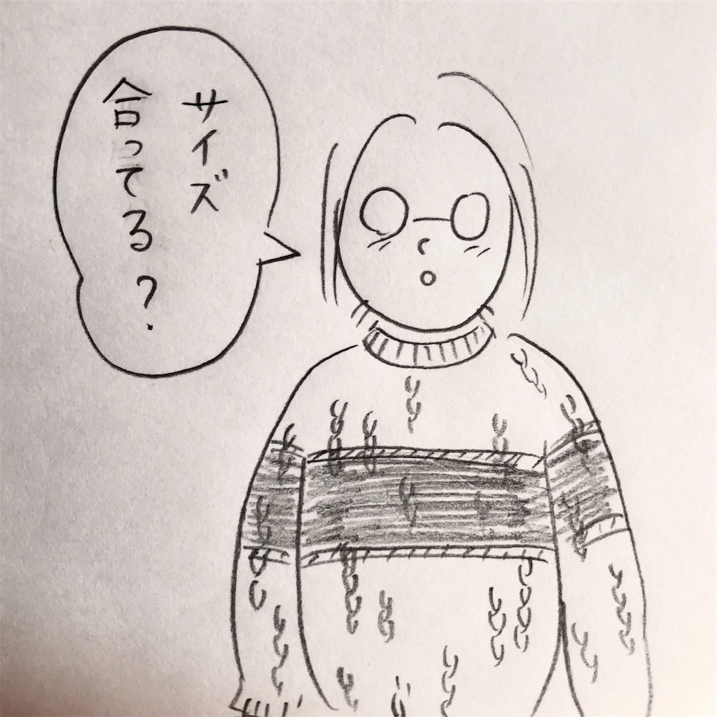 f:id:twinklesachiko:20191225135605j:image
