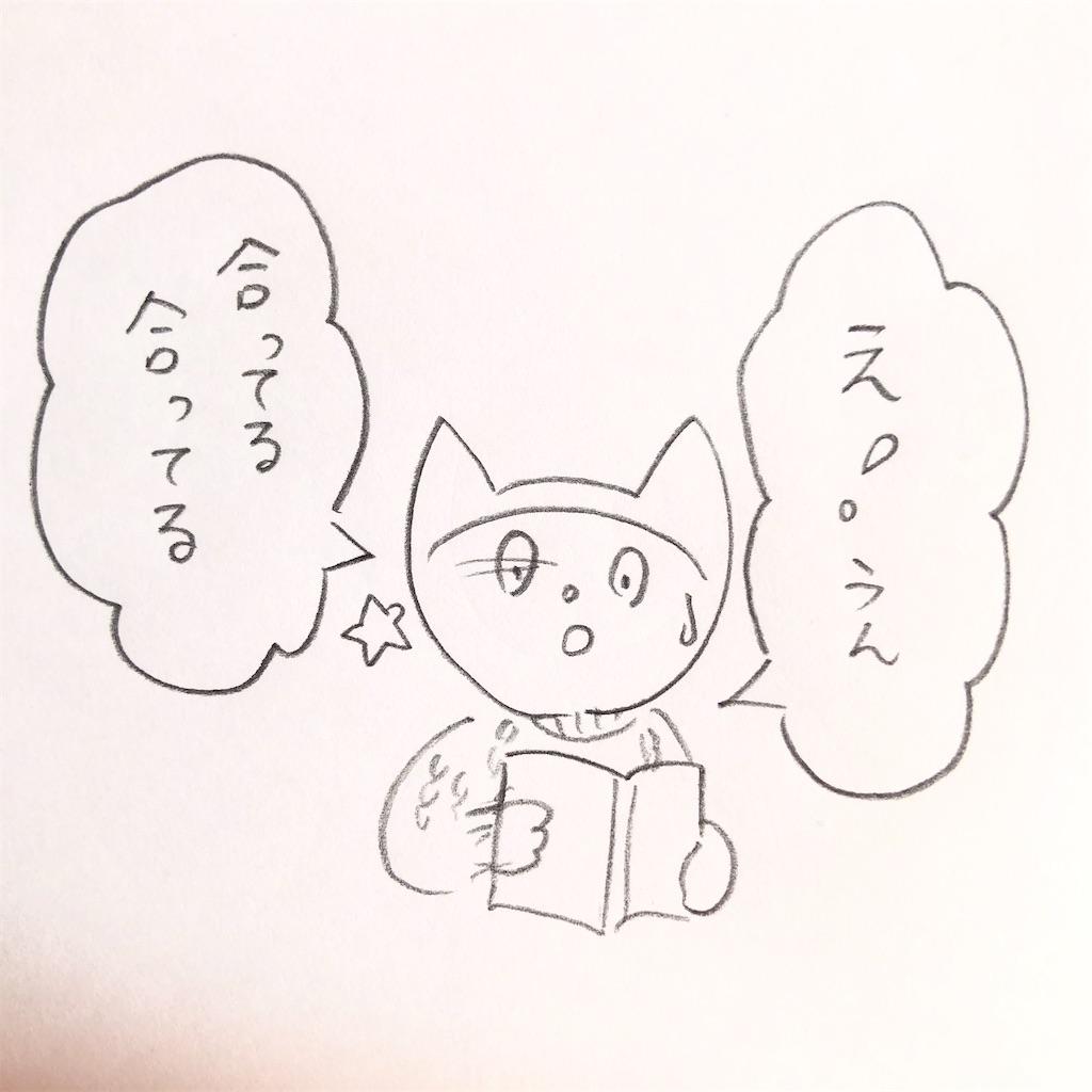 f:id:twinklesachiko:20191225135621j:image
