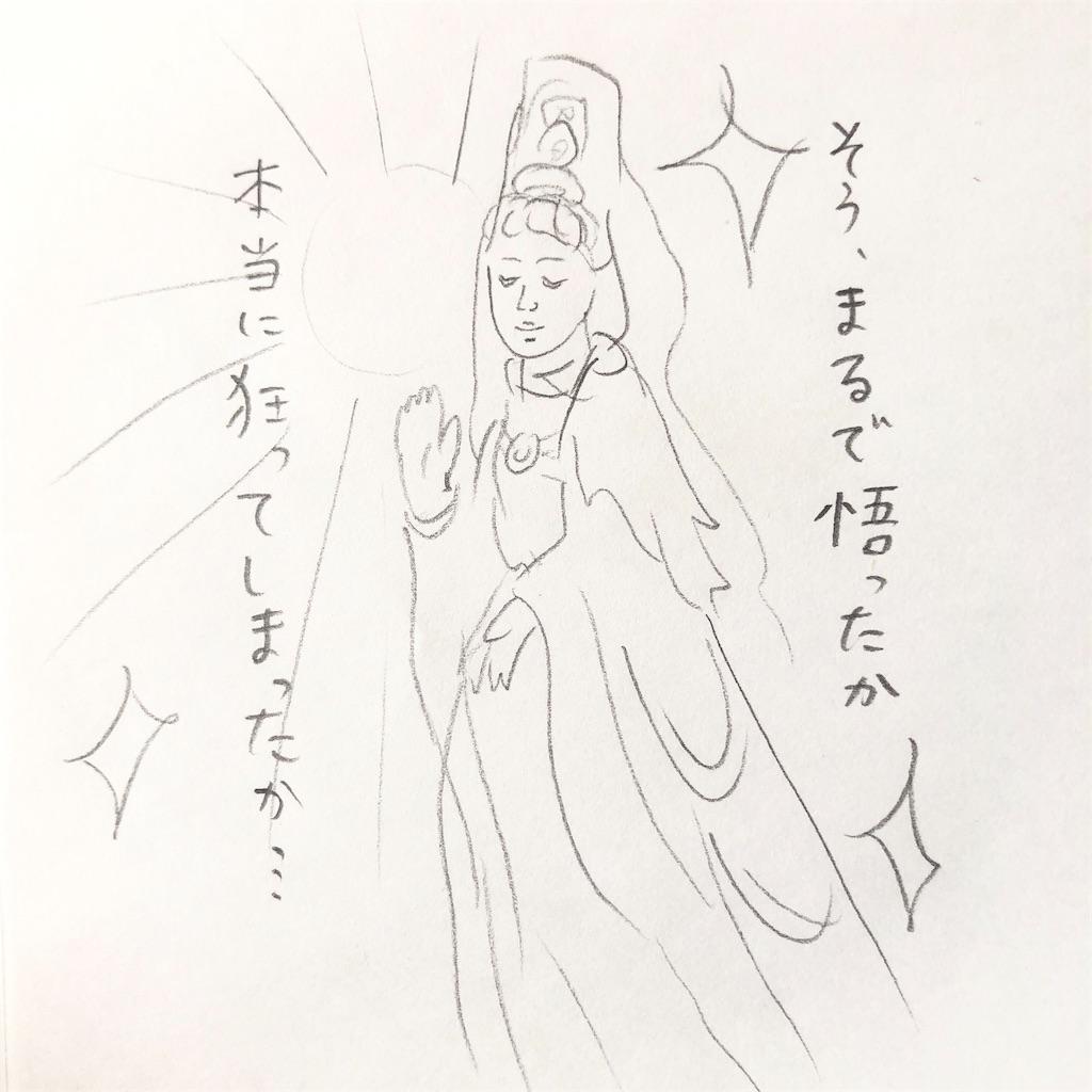 f:id:twinklesachiko:20200109144529j:image