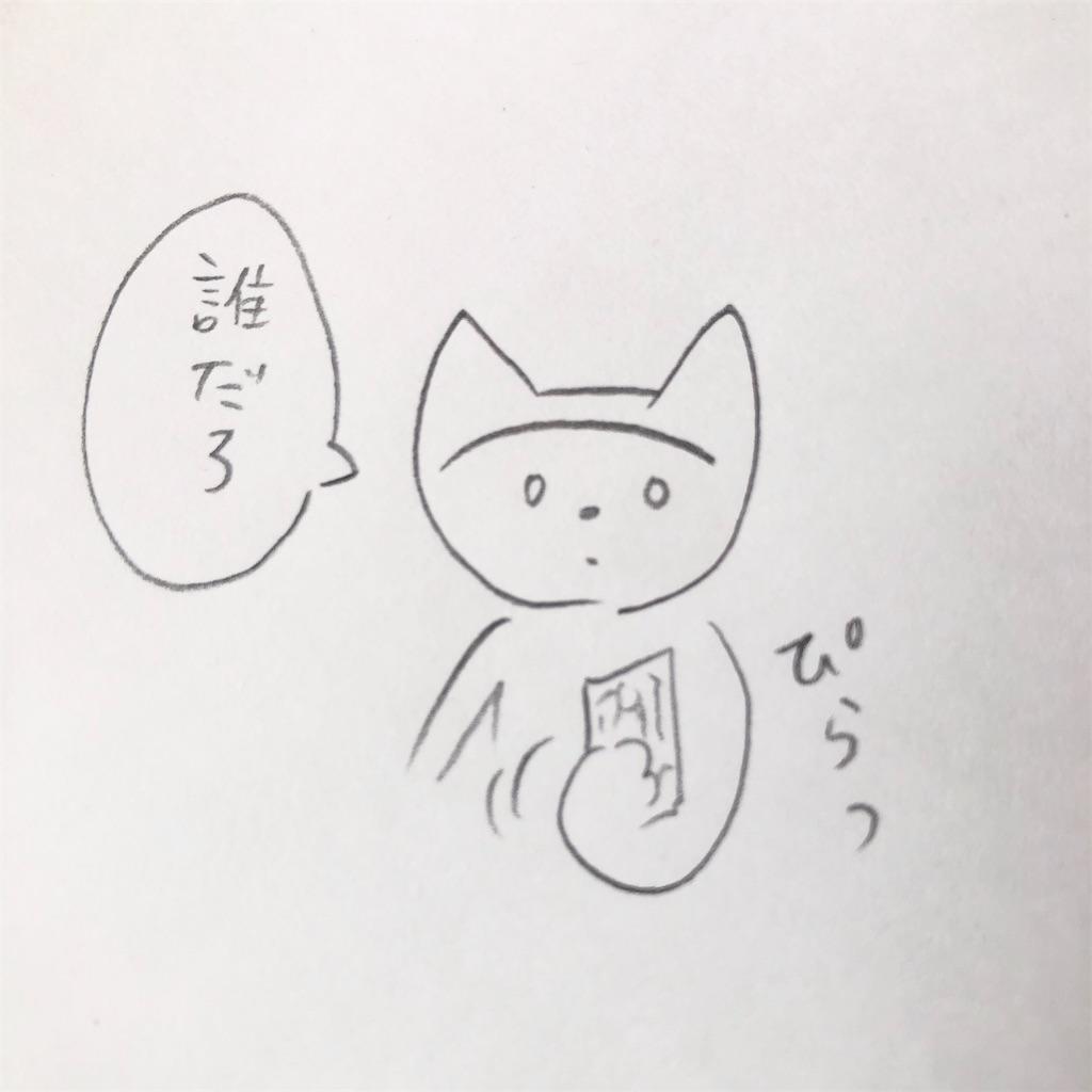f:id:twinklesachiko:20200109144553j:image