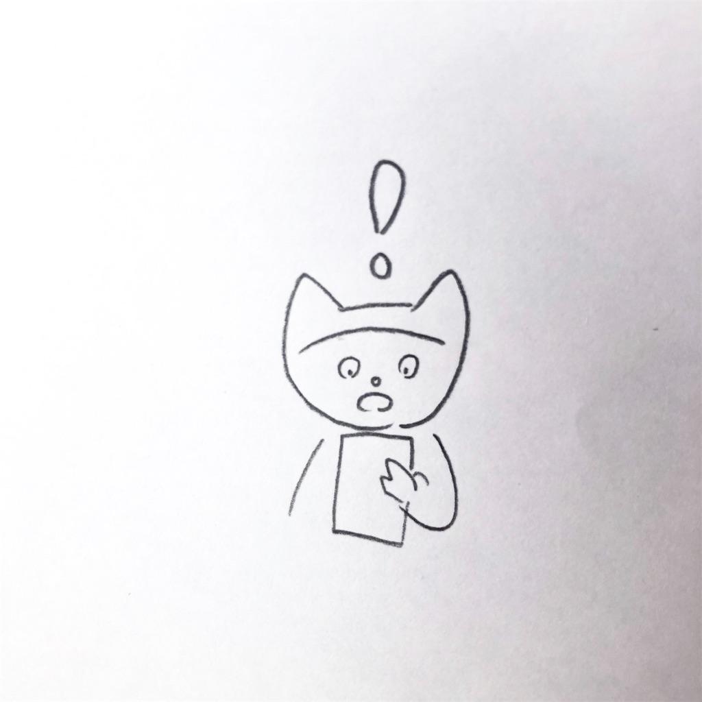 f:id:twinklesachiko:20200109144603j:image
