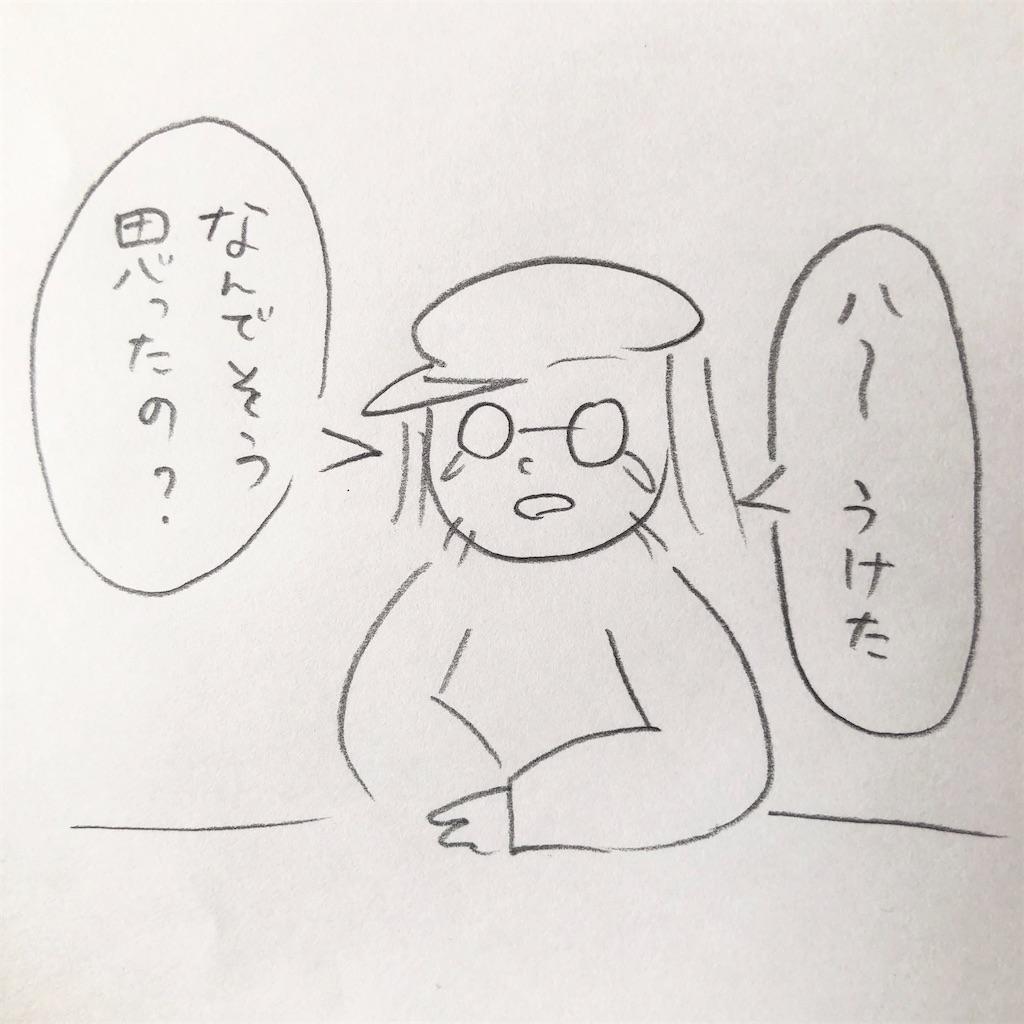 f:id:twinklesachiko:20200109144635j:image