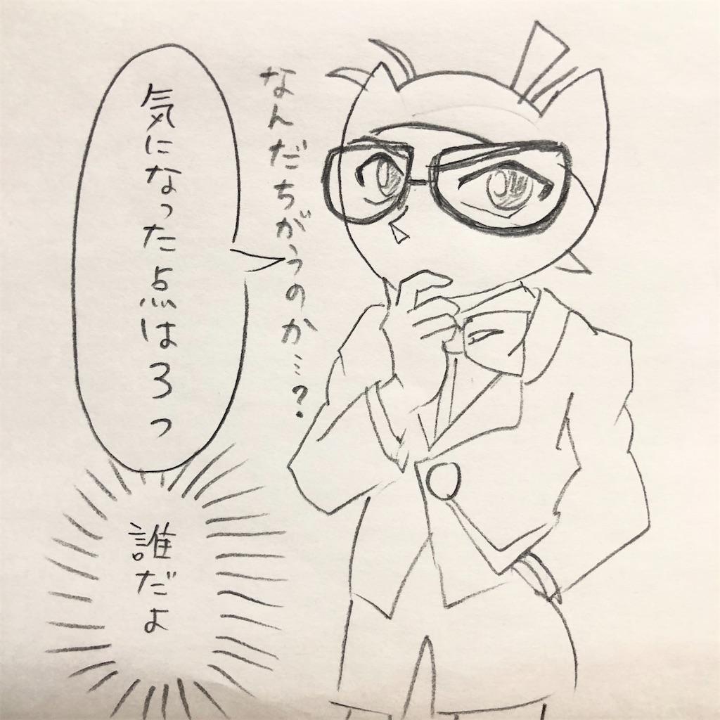 f:id:twinklesachiko:20200109200226j:image