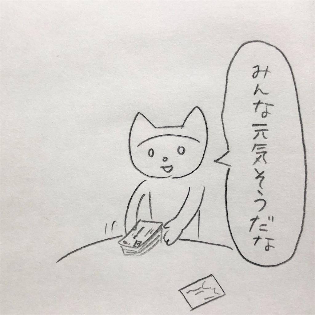 f:id:twinklesachiko:20200109201231j:image
