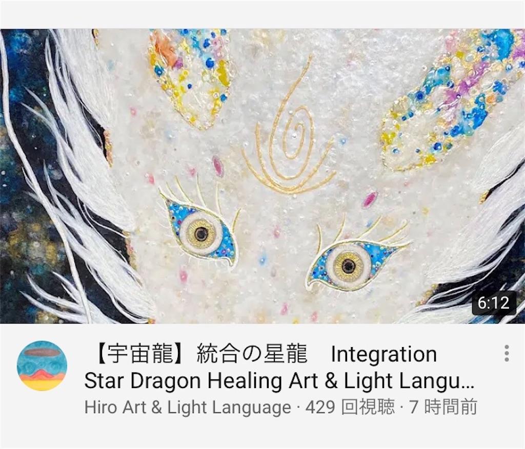 f:id:twinklesachiko:20200820211601j:image