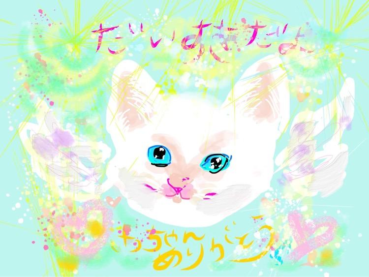 f:id:twinklesachiko:20200822181404j:plain