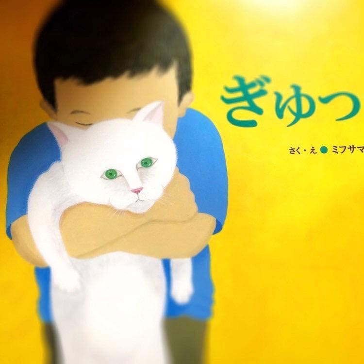 f:id:twinklesachiko:20200831124202j:plain