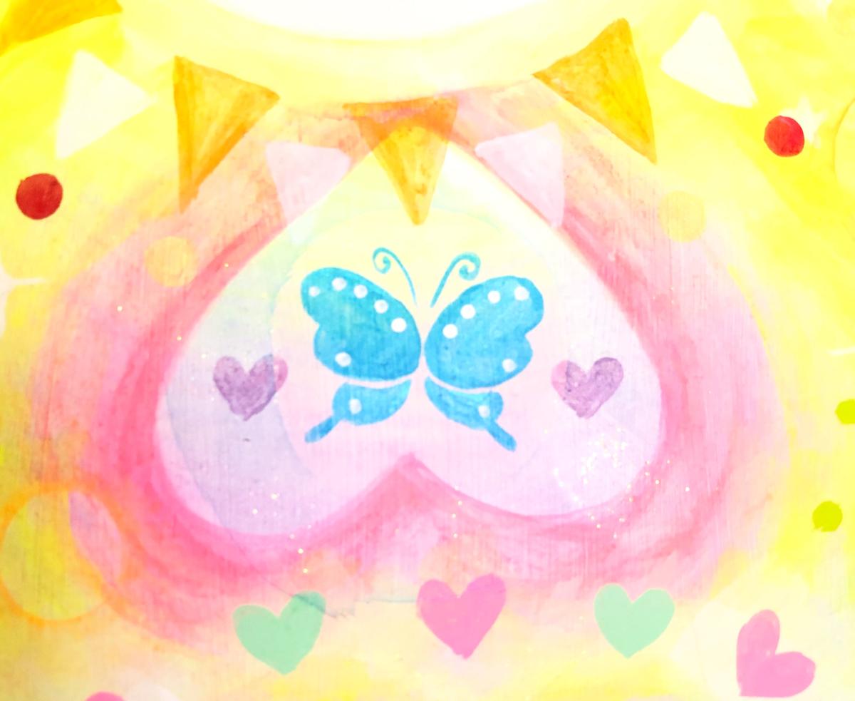 f:id:twinklesachiko:20200916235127j:plain