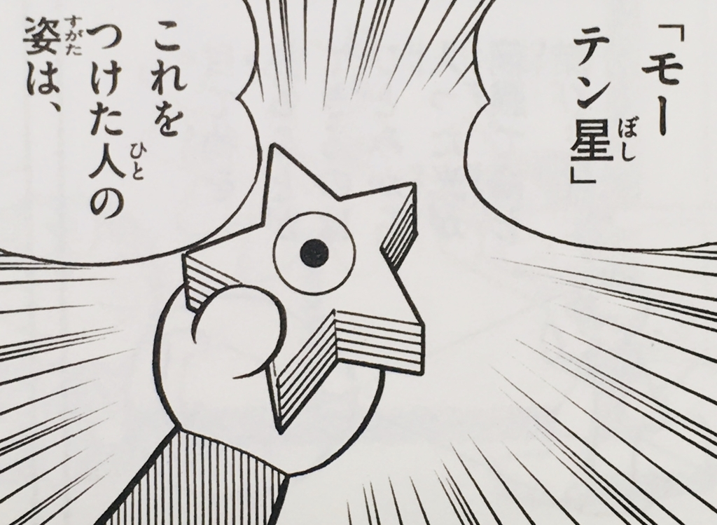 f:id:twinklesachiko:20201015100607j:plain