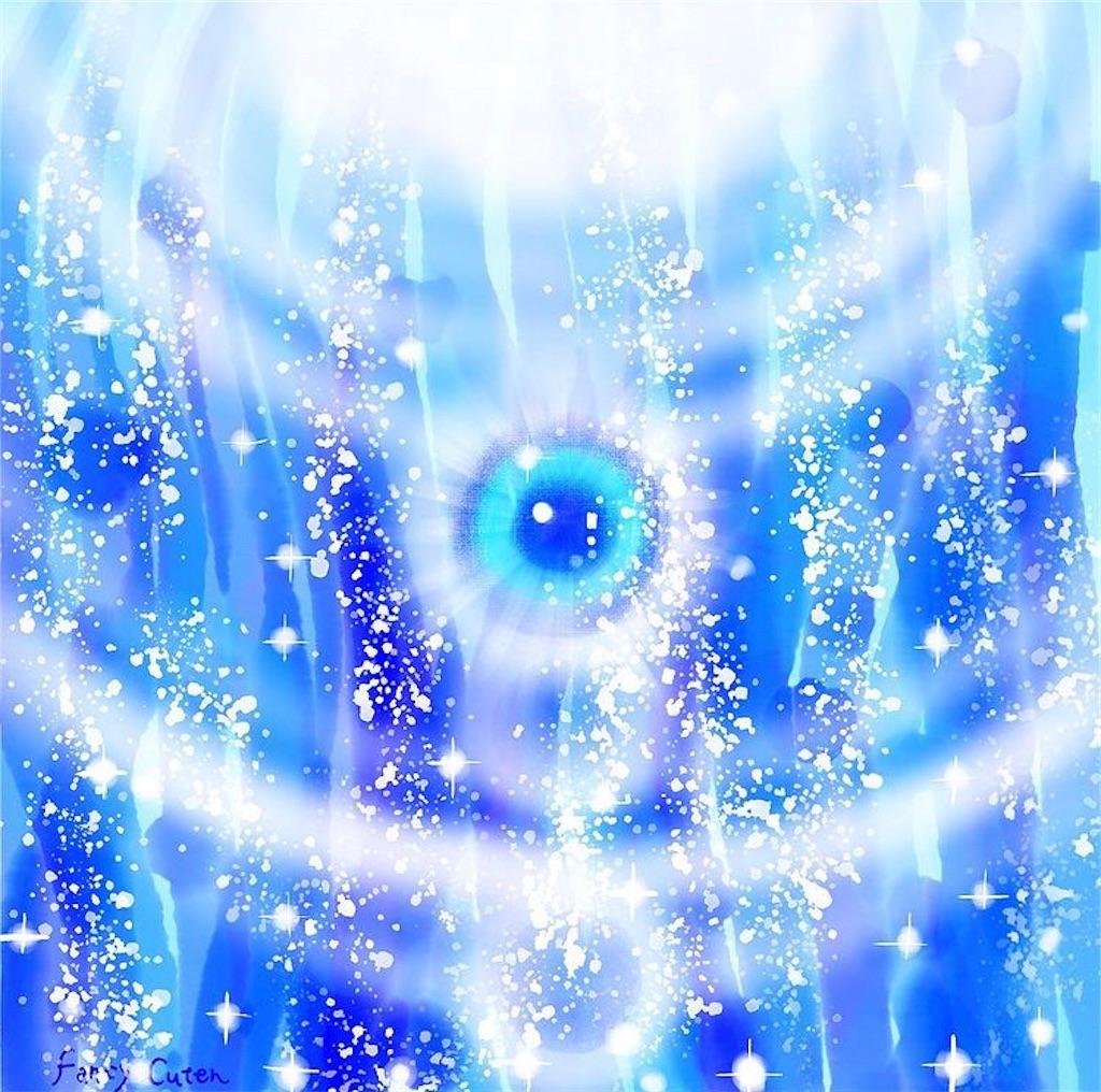 f:id:twinklesachiko:20210128233159j:image