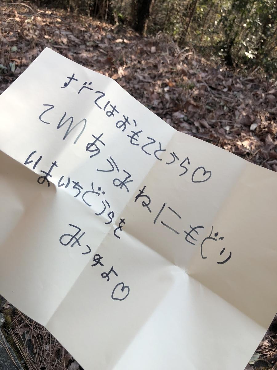 f:id:twinklesachiko:20210222204553j:plain