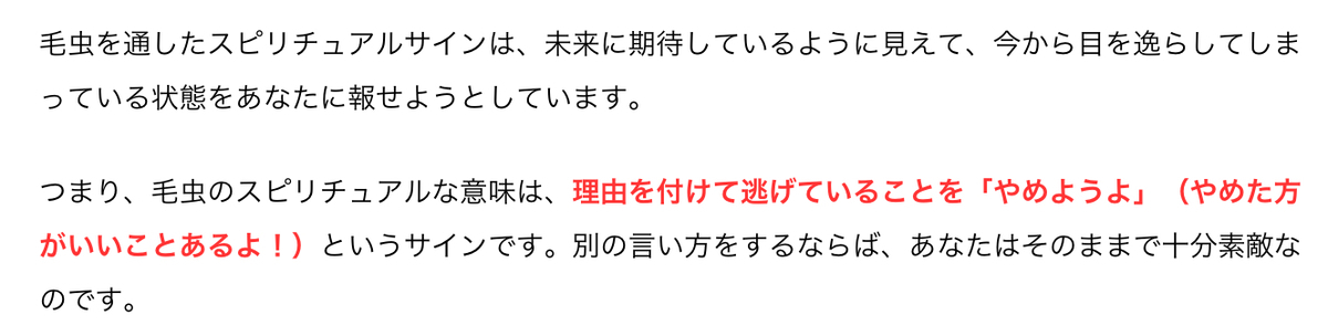 f:id:twinklesachiko:20210604143805j:plain